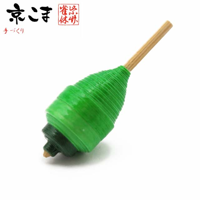 画像1: 京独楽(こま) 京都の伝統工芸品 京野菜コマ【堀川ごぼう】