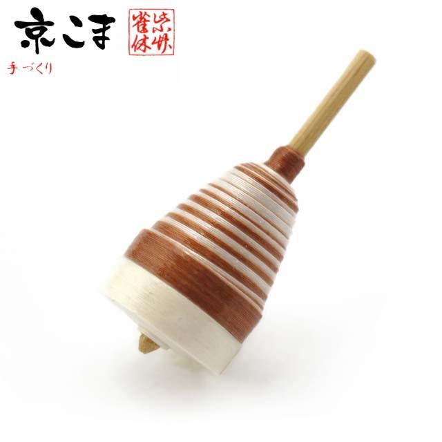 画像1: 京独楽(こま) 京都の伝統工芸品 京野菜コマ【京たけのこ】