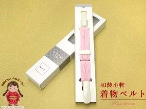 画像1: 和装小物 コーリンベルト【ピンク】 (1)