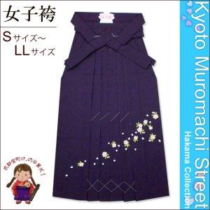 画像1: 卒業式に 女性用 桜刺繍入り袴【紫】 サイズ[S M L LL] (1)