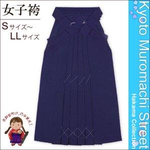 画像1: 卒業式に 女性用 シンプルな無地袴【濃紺】[S/M/L/2L/3Lサイズ] (1)