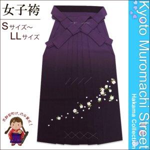 画像1: 卒業式に 女性用 桜刺繍のぼかし袴【紫系】[S/M/L/2Lサイズ] (1)