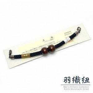 画像1: 王冠マグネット羽織紐 男性用 和装小物 メンズ着物用 組紐 丸組 日本製【黒紺】 (1)