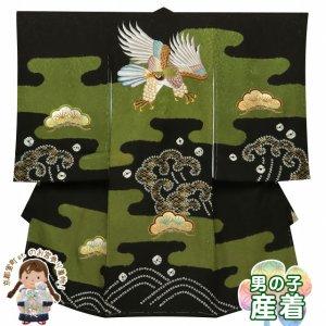 画像1: お宮参り 着物 男の子 日本製 正絹 本絞り 総刺繍柄 赤ちゃんのお祝い着 産着(初着)【黒×緑 鷹】 (1)