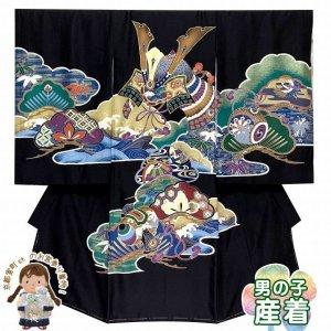 画像1: お宮参り 男の子 着物 正絹 日本製 赤ちゃんのお祝い着 (初着 産着) 襦袢付き【黒地、兜】 (1)