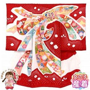 画像1: お宮参り 着物 女の子 正絹 日本製 本絞り・友禅の赤ちゃん お祝い着 初着 産着 襦袢付き【赤、束ね熨斗】 (1)
