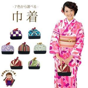 画像1: 小紋柄の巾着 卒業式の袴着や普段のお着物などに 日本製 和装きんちゃく 単品 選べる色柄 7種類 (1)