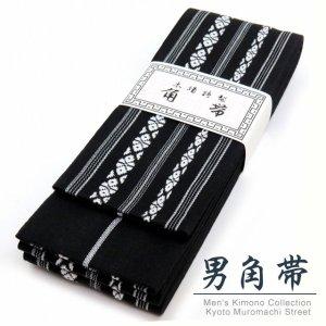画像1: 角帯 献上柄のメンズ角帯 綿100% 日本製 浴衣や着物に【黒 献上柄】 (1)