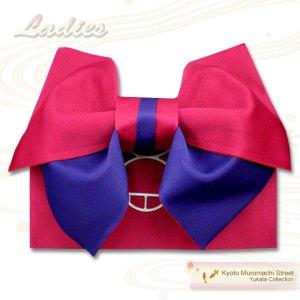 画像1: 日本製 浴衣 結び帯 無地2色【濃いピンク&紫】 (1)
