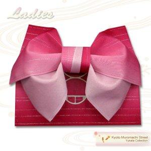 画像1: 日本製 浴衣 結び帯 無地ぼかし2色 ラメ入り【濃淡ピンク】 (1)