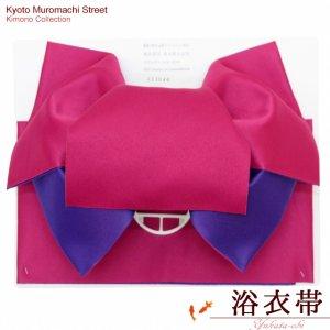 画像1: 女性用浴衣帯 リボン返し結びの垂れ付きの作り帯 日本製【チェリーピンク×濃い紫】 (1)