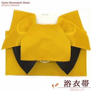 画像1: ≪在庫処分セール!≫  女性用浴衣帯 垂れ付き作り帯 日本製【黄色×黒】 (1)