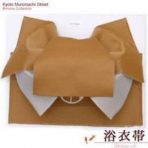 画像1: 女性用浴衣帯 リボン返し結びの垂れ付きの作り帯 日本製【ゴールド×シルバー】 (1)
