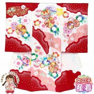 画像1: お宮参り 着物 女の子 本絞り 手描き友禅 日本製 赤ちゃんのお祝い着 (初着 産着) 正絹【赤x白、雲に鞠】 (1)