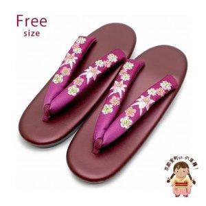 画像1: 女性用 刺繍入り鼻緒の草履(ウレタンソール底) フリーサイズ【赤紫xエンジ】 (1)