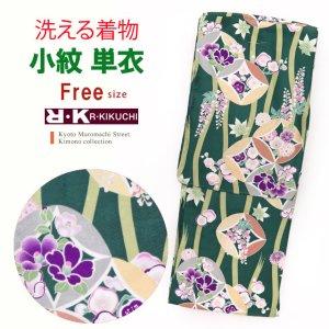 """画像1: """"RK(リョウコキクチ)"""" 洗える着物 単衣・小紋 フリーサイズ【緑、縦涌に七宝】 (1)"""