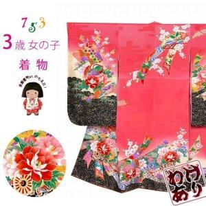 画像1: 【アウトレット 訳あり品】七五三 着物 3歳 女の子 絵羽柄の三ツ身の子供着物 襦袢付き【ピンク、蝶々】 (1)