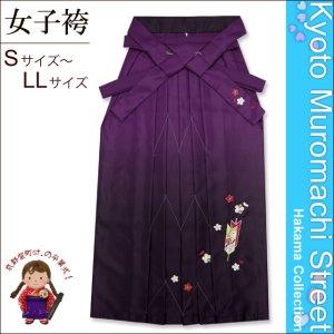 画像1: 卒業式 袴 女性用 刺繍入りぼかし袴 【紫系、矢羽根・梅】[S/M/L/2Lサイズ] (1)